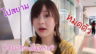 50 ??? ????????????????????????? | Meijimill