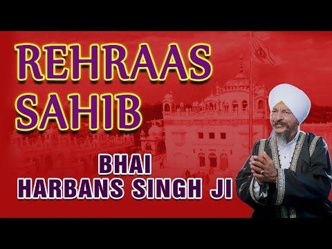 Rehraas Sahib - Japji Sahib Rehraas Sahib