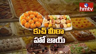 After EXit Poll Results Political Leaders Order Sweets, Motichoor and Cakes to Celebrate Win | hmtv