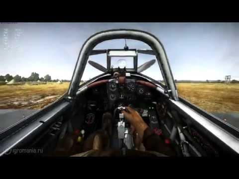 Симуляторный режим авиации - War Thunder. Обучение, часть 18