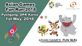 OCA breaks new ground with Asian Games Fun Run in DPR Korea