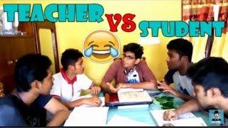 Bangla Funny Video'Bangladeshi Home Tutor'বাংলাদেশি শিক্ষক হাস্যকর মজার ভিডিও Student Teacher Funমজা