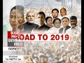 """Mamata Banerjee Announces Guest List For Saturday """"United India"""" Rally"""