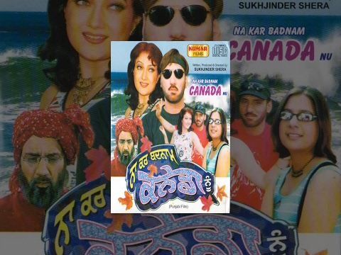 Watch Punjabi Movies Online: Latest Punjabi Movies
