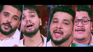 സുന്ദരിയായ പെണ്ണിന്ന് കിട്ടിയ വരനെ കണ്ടാൽ ഞെട്ടും Eid Malhaar Thanseer koothuparamba New Album 2017
