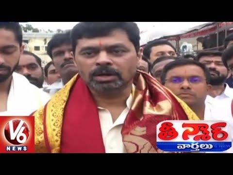 TDP MP CM Ramesh Not To Shave Till Kadapa Gets Steel Plant | Teenmaar News