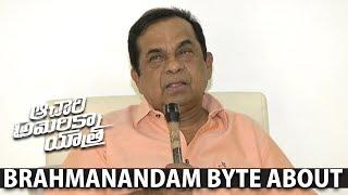 Brahmanandam Byte about @ Achari America Yatra | Vishnu Manchu, Pragya Jaiswal, Brahmanandam