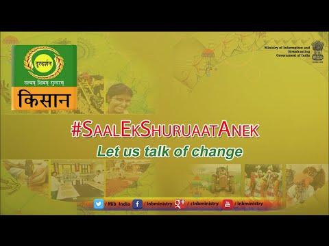 PM Shri Narendra Modi launches DD Kisan Channel
