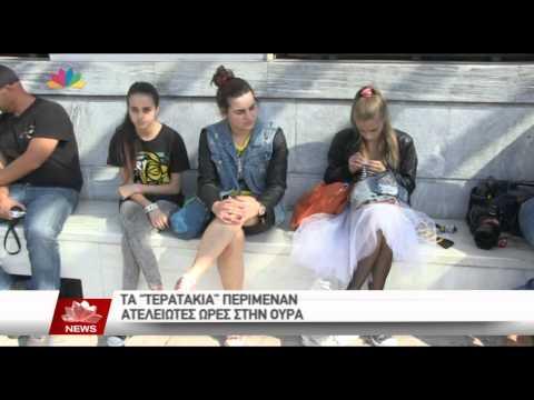 Lady Gaga In Greece More News