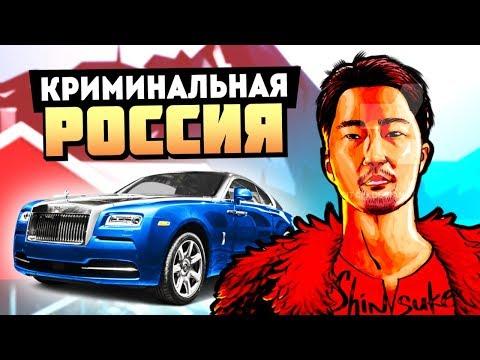 ВОЙНА С КОРЕЙЦАМИ! ОТЖИМАЕМ БИЗНЕС! - GTA: КРИМИНАЛЬНАЯ РОССИЯ ( RPBOX )