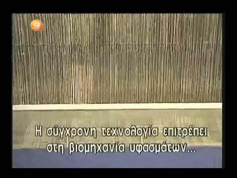 123 ΥΦΑΣΜΑΤΑ ΜΕΤΑΞΙ