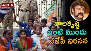 BJP Leaders Protest In Front Of Bala Krishna House Over Comments on PM Modi