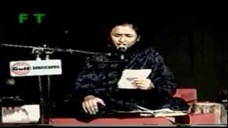 "Nayyara Noor Live performance ""jano kaa jano"""