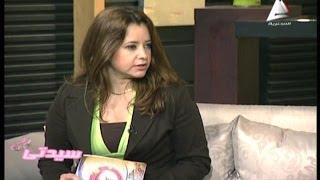 """داليا حسن : لقاء مع م / ياسر العوضي """"خبير صناعة الأثاث والديكور المودرن""""..في برنامج سيدتي 19/4/2014"""
