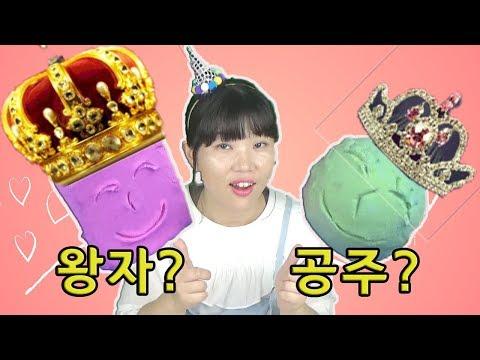 모래가베왕국 이야기 속으로 출발!!^^촉촉이모래 컬러모래 왕자 공주 도형 창수놀이터 kids edu TV