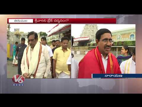 TRS MP Keshava Rao And AP Ministers Offers Special Prayers At Tirumala | V6 News