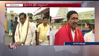 TRS MP Keshava Rao And AP Ministers Offers Special Prayers At Tirumala