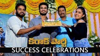 Kirrak Party Movie Success Celebrations | | Nikhil | Samyuktha | Simran Pareenja | Review and Ratting