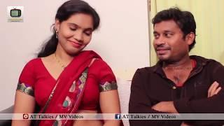 పెళ్ళికి ముందే పగలకొట్టిచ్చుకొన్న ప్రియాంక || Pelliki Mundu Prema || New Latest Comedy Short Film