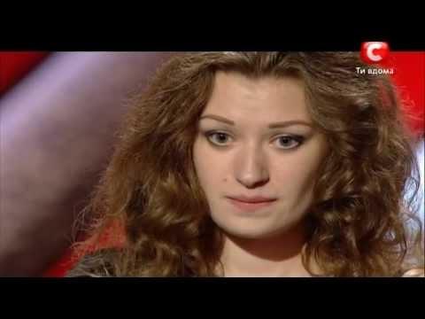 X factor 3 Юлия Герко Львов