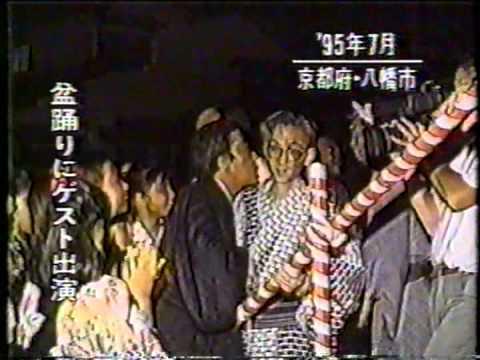 横山やすしの画像 p1_12