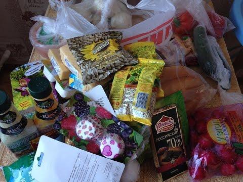 Покупки продуктов  в магазине МАГНИТ