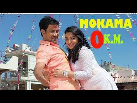 All Promotional Events of Dinesh Lal Yadav Nirahua Film 'MOKAMA 0KM'   Spicy Bhojpuri