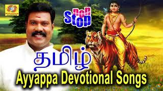 Tamil Ayyappa Devotional Songs | Kalabhavan Mani | Best Ayyappa Devotional Songs in Tamil