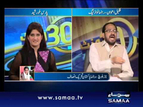 30 Minute August 15, 2012 SAMAA TV 2/2