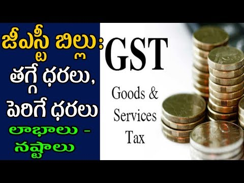 disadvantages of gst tax Gst means goods and services tax and it is majorly favorite because of deleting the cascading effect of taxes on taxes disadvantages of the gst.
