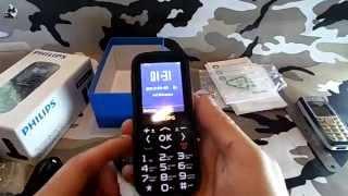 Телефон для бабушки: Philips CTX2301