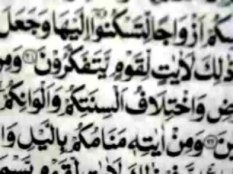 Belajar Qiroah Maqro' Walimatul 'urusy (pernikahan) video