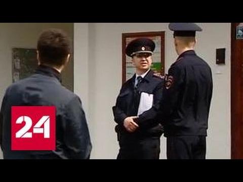 Спецоперация в Новопеределкине: у экстремистов была готова бомба для нового теракта