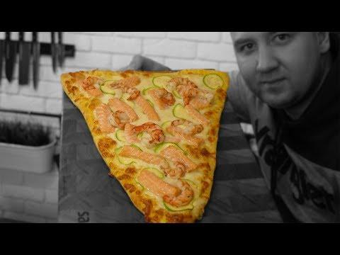 """Килограммовый кусок пиццы """"Океаника"""""""