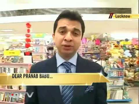 Union Budget 2010: Booksellers' wishlist Video