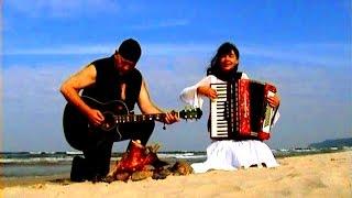 """Wiesława & Przemyslaw Dudkowiak  """"Blue Beach on Island""""  Full Album  CD/ DVD"""