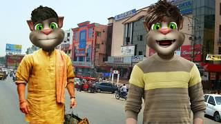 Talking tom Telugu :Tom First time in Hyderabad funny comedy video (Telugu Comedy King)