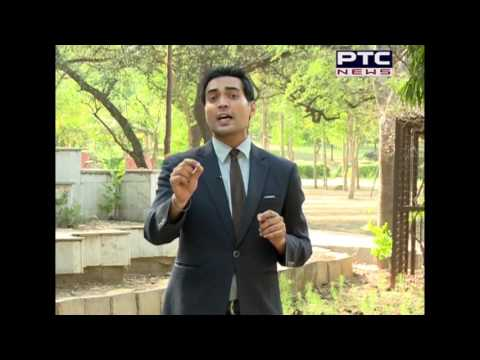 AAP Protest flop, Missing Food Grains in punjab | PTC News special report | May 16, 2016