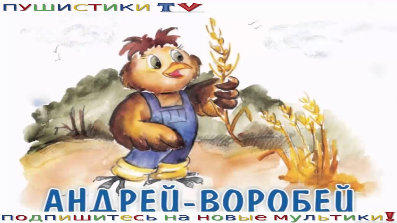 Прикольный мультик для обучения детей, развитие и обучение малыша, сборник мультфильмов