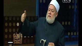 #والله_أعلم | د. علي جمعة: الهدي واجب على المحرم للحج وإن احتبس عن الحج