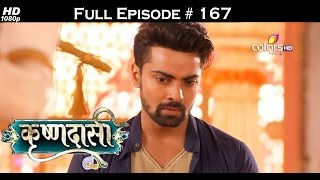 Krishnadasi - 13th September 2016 - कृष्णदासी - Full Episode(HD)