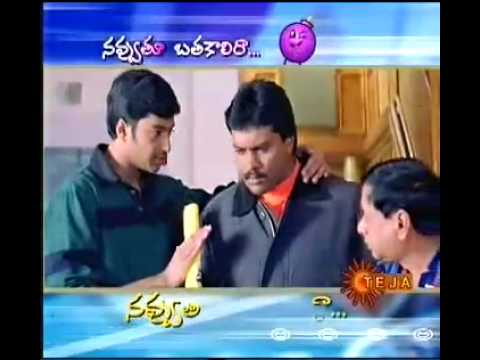 Telugu Sunil Comedy.mp4 video