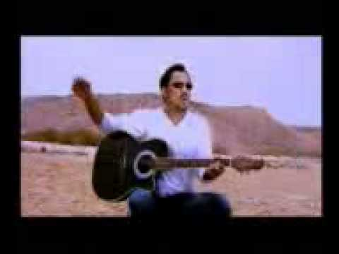 Najam Sheraz   Mainu Tere Naal video