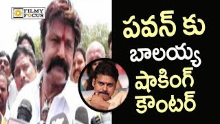 Balakrishna Mind Blowing Counter to Pawan Kalyan over Nara Lokesh Issue