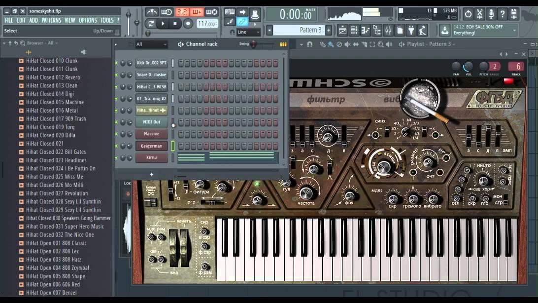 Как сделать трэп в fl studio 9