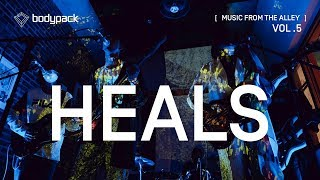 HEALS | Music From The Alley Vol. 5