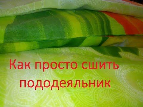 Отрезной станок по дереву своими руками из болгарки своими руками