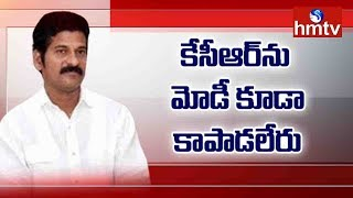Vote For Note Case | Revanth Reddy Again to Attend ED Investigation Today | hmtv