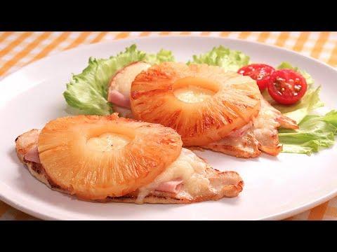 Pollo con Piña | Pechugas a la Hawaiana Riquísimas thumbnail