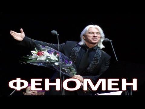Массовый психоз: СМИ рассекретили феномен Хворостовского  (26.11.2017)